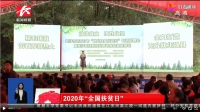 """2020年""""全国扶贫日"""" 市人社局举办2"""