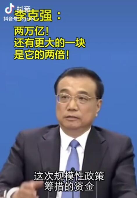 精彩分享:李克强总理两会精彩发言