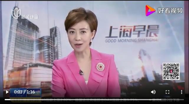 2020年上海大学生就业情况