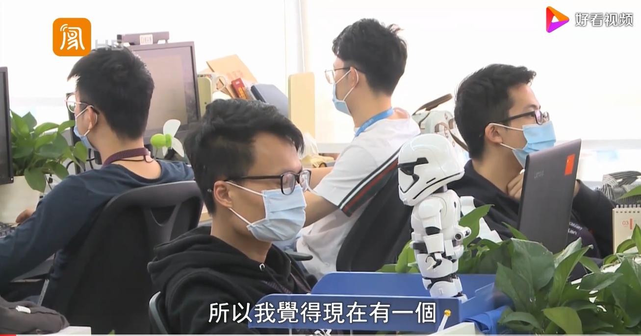 中国的就业压力