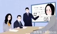 会议通知怎么写?